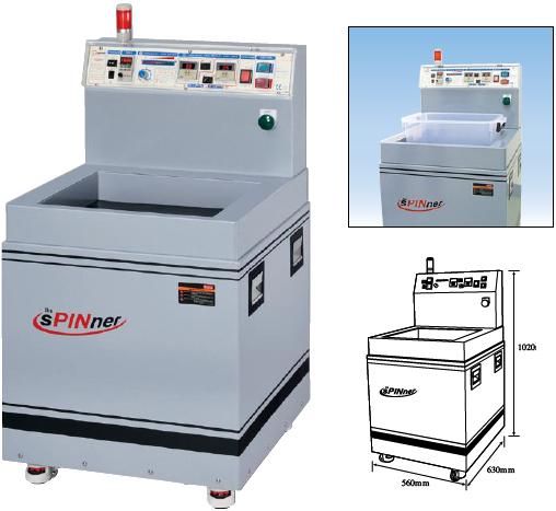 Entgrat- und Poliermaschine HD-735 CE